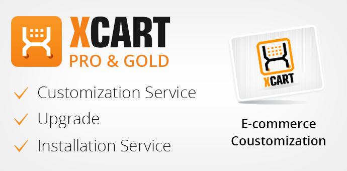 X-cart Ecommence shopping cart platform