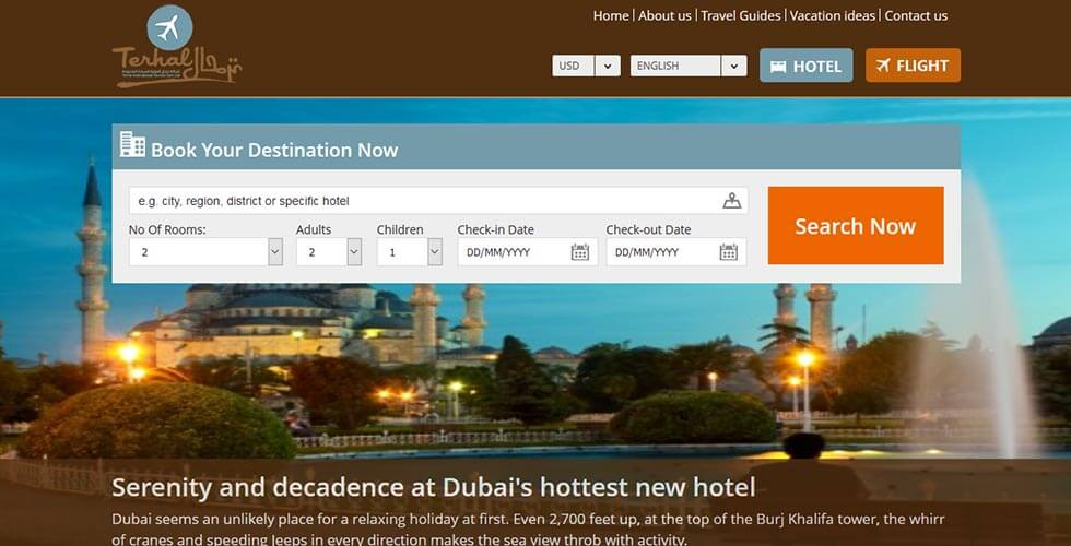 Terhal Tourism Website–Travel Portal Web Application