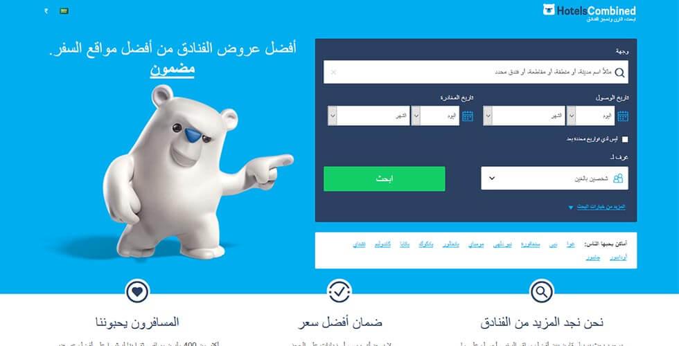 Q8fanadeq – Kuwait Hotel Reservation System