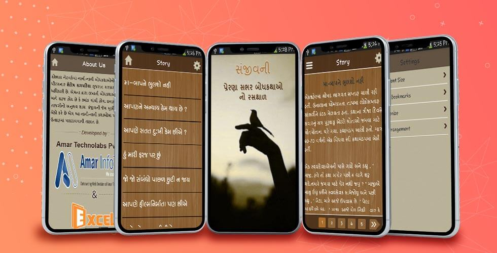 SANJIVANI - Collection of Motivational, Inspirational, Spiritual Guajrati stories