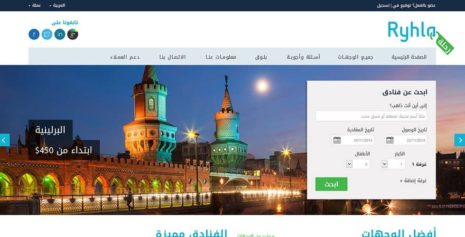 ryhla-hotel-booking-reservation