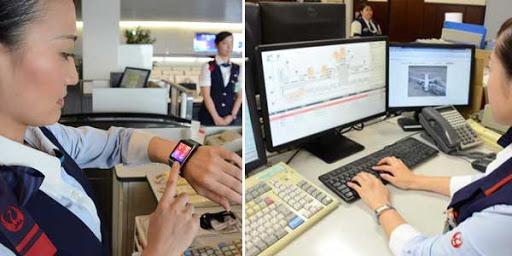 Tokyo Airport Mobile App