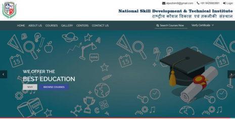 education-website-development