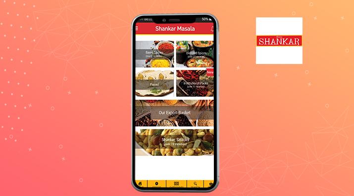 ShankaraMashala_App_Product_View